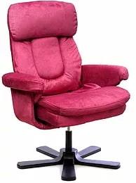 Домашнее офисное кресло
